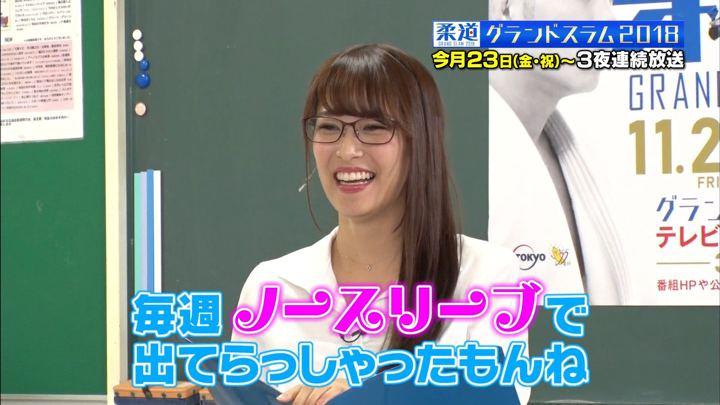2018年11月14日鷲見玲奈の画像36枚目