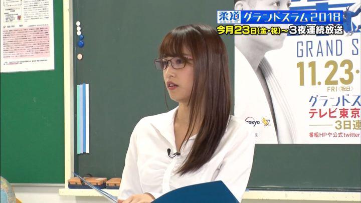 2018年11月14日鷲見玲奈の画像37枚目