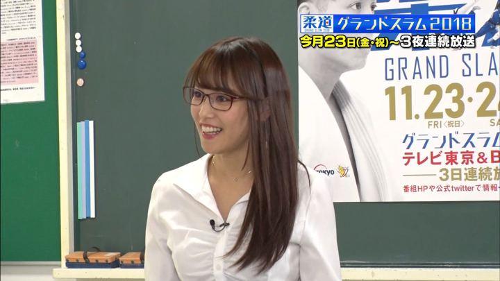2018年11月15日鷲見玲奈の画像03枚目