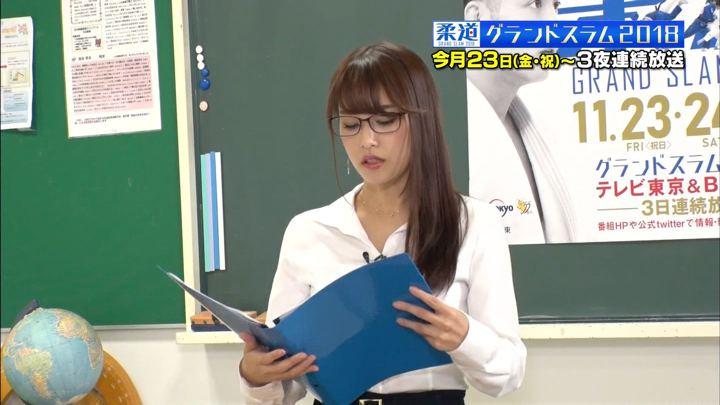 2018年11月15日鷲見玲奈の画像10枚目