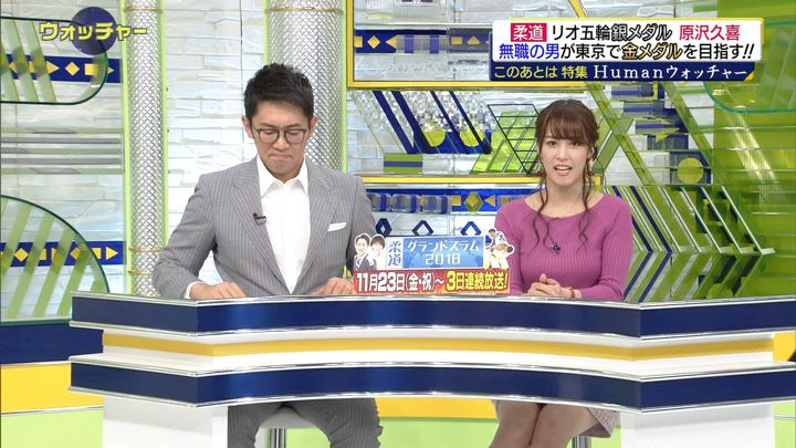 2018年11月17日鷲見玲奈の画像06枚目