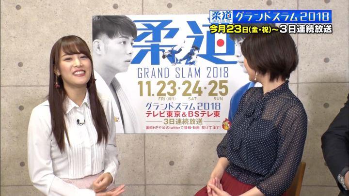 2018年11月18日鷲見玲奈の画像14枚目
