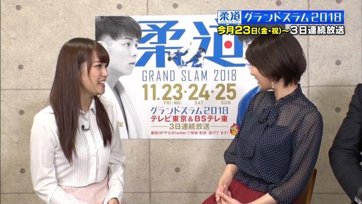 2018年11月18日鷲見玲奈の画像15枚目