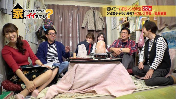 2018年11月21日鷲見玲奈の画像09枚目