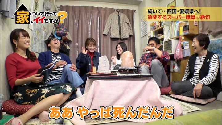 2018年11月21日鷲見玲奈の画像18枚目