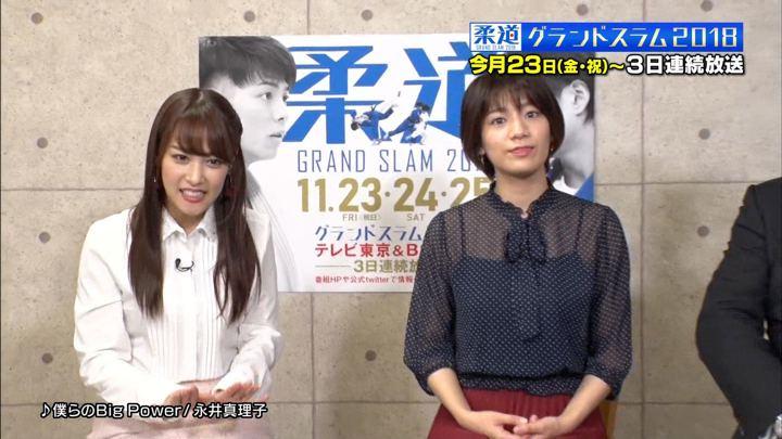 2018年11月21日鷲見玲奈の画像29枚目