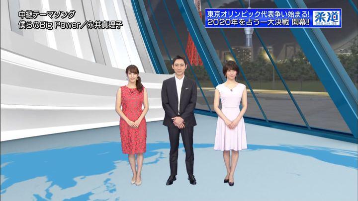 2018年11月23日鷲見玲奈の画像01枚目