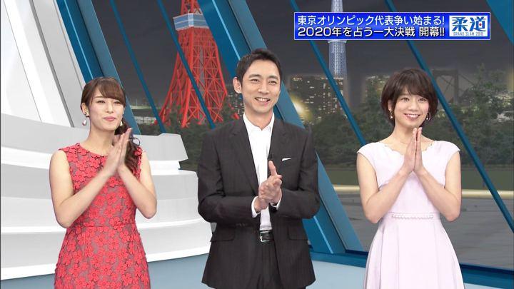 2018年11月23日鷲見玲奈の画像02枚目