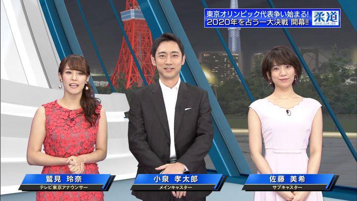 2018年11月23日鷲見玲奈の画像03枚目