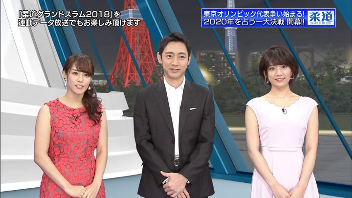 2018年11月23日鷲見玲奈の画像04枚目