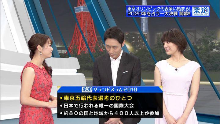 2018年11月23日鷲見玲奈の画像05枚目