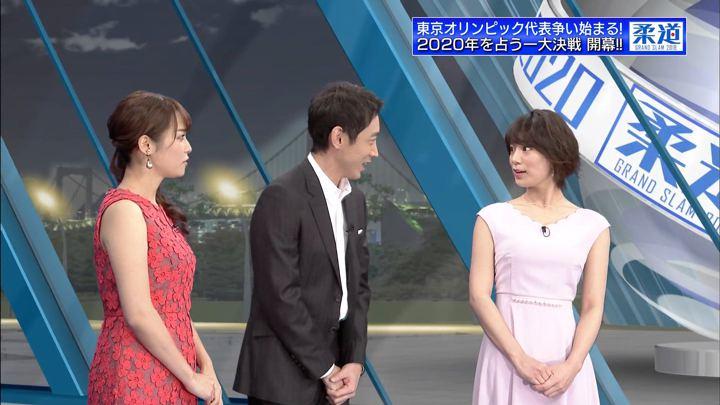2018年11月23日鷲見玲奈の画像07枚目