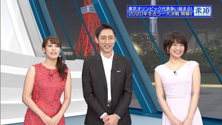2018年11月23日鷲見玲奈の画像08枚目