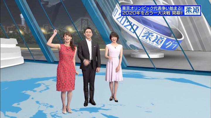 2018年11月23日鷲見玲奈の画像09枚目