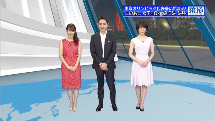 2018年11月23日鷲見玲奈の画像11枚目