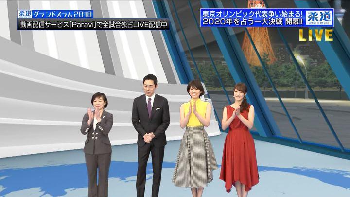 2018年11月23日鷲見玲奈の画像13枚目