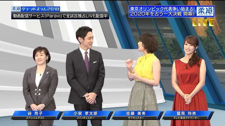 2018年11月23日鷲見玲奈の画像14枚目
