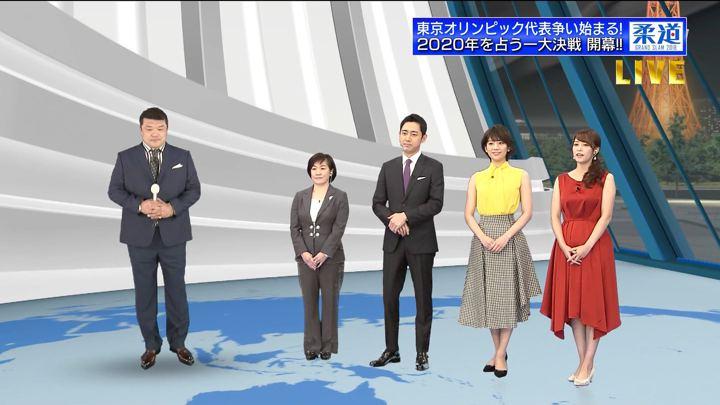 2018年11月23日鷲見玲奈の画像17枚目