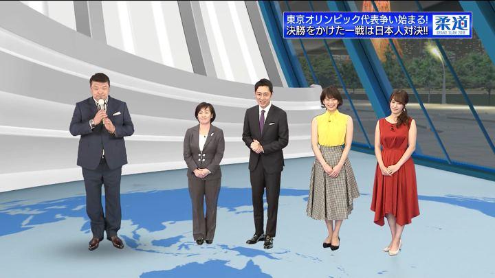 2018年11月23日鷲見玲奈の画像18枚目