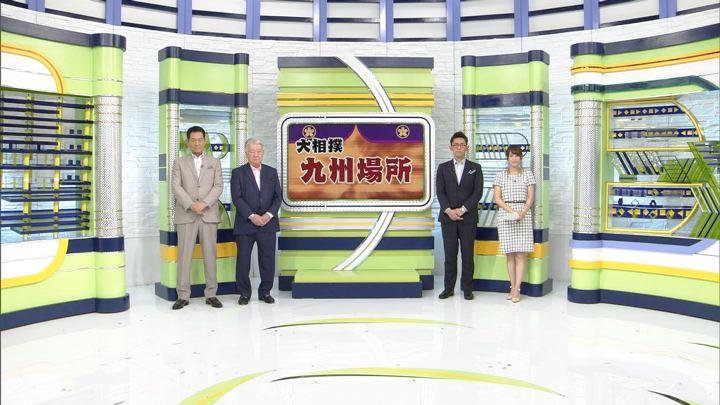 2018年11月24日鷲見玲奈の画像01枚目