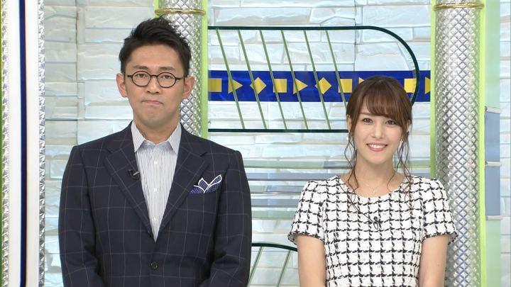 2018年11月24日鷲見玲奈の画像04枚目