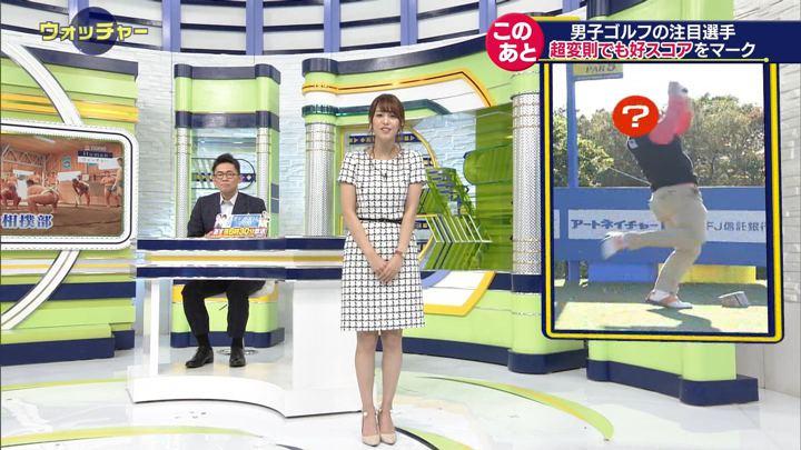2018年11月24日鷲見玲奈の画像10枚目