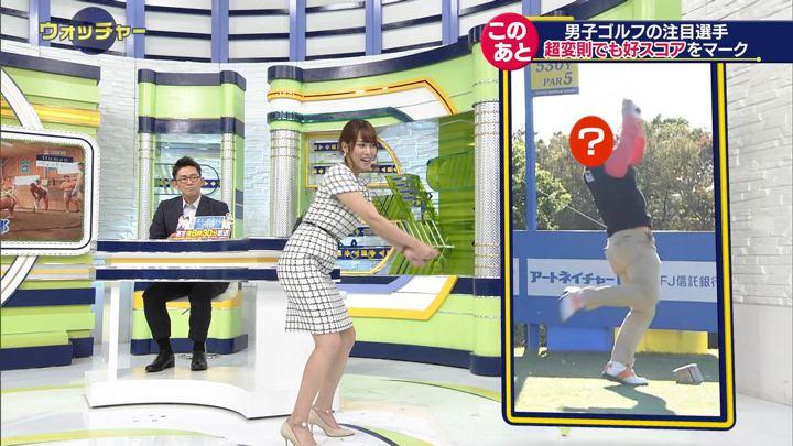 2018年11月24日鷲見玲奈の画像13枚目