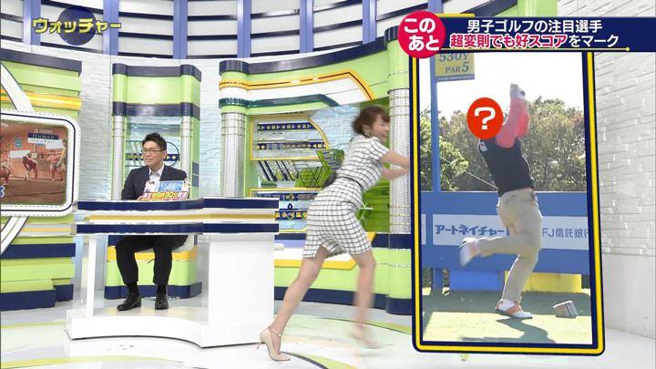 2018年11月24日鷲見玲奈の画像17枚目