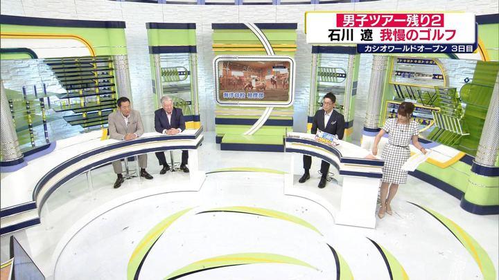 2018年11月24日鷲見玲奈の画像19枚目