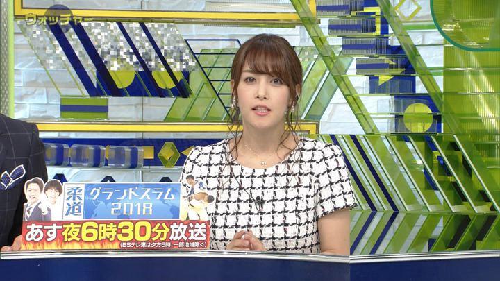 2018年11月24日鷲見玲奈の画像22枚目