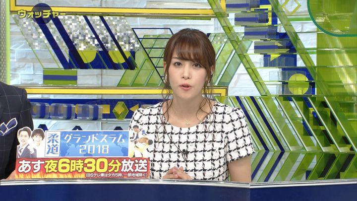 2018年11月24日鷲見玲奈の画像23枚目
