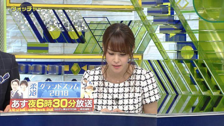 2018年11月24日鷲見玲奈の画像24枚目