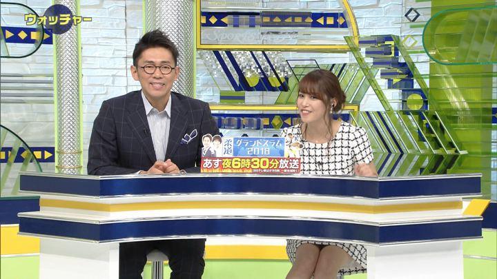2018年11月24日鷲見玲奈の画像26枚目