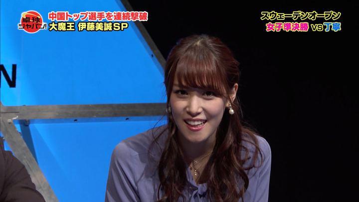 2018年11月24日鷲見玲奈の画像34枚目