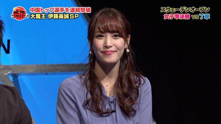 2018年11月24日鷲見玲奈の画像35枚目