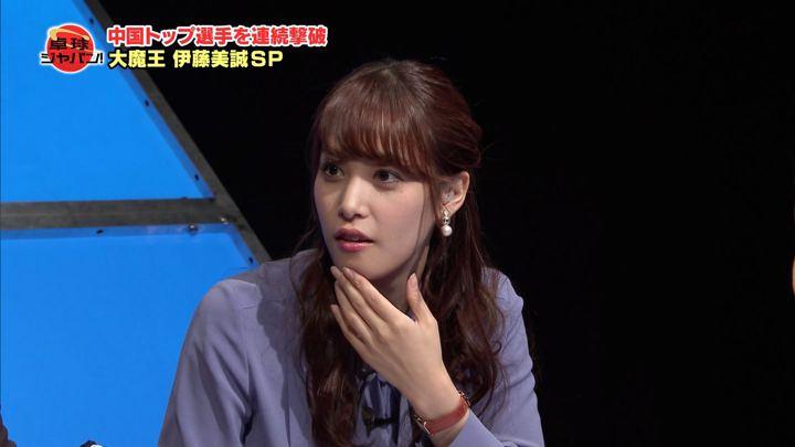 2018年11月24日鷲見玲奈の画像36枚目