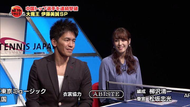 2018年11月24日鷲見玲奈の画像38枚目