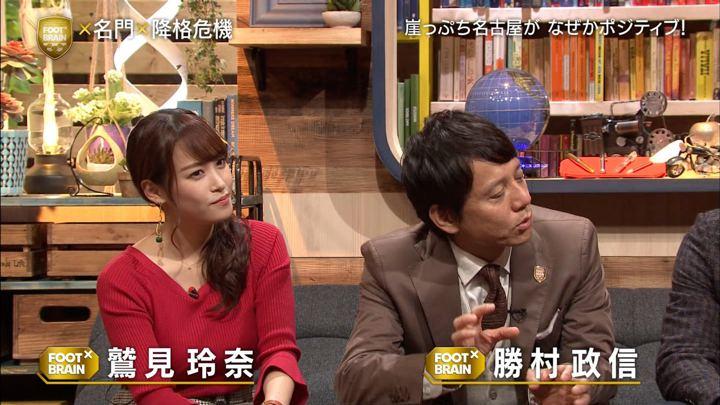 2018年11月24日鷲見玲奈の画像41枚目