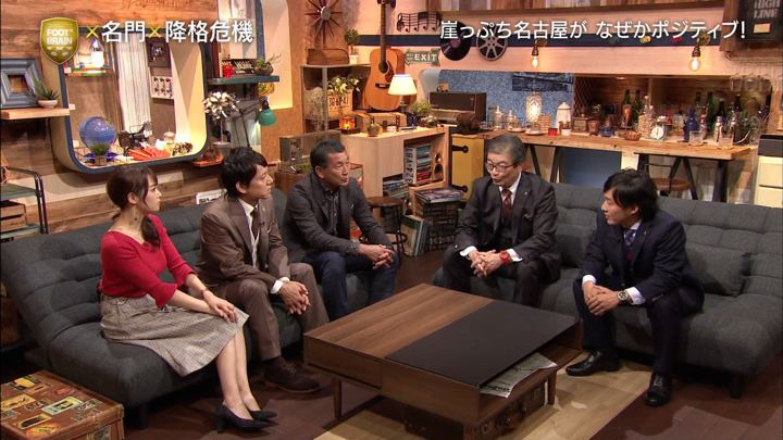 2018年11月24日鷲見玲奈の画像42枚目