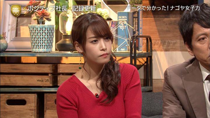 2018年11月24日鷲見玲奈の画像44枚目