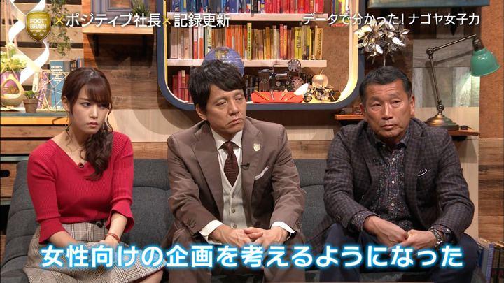 2018年11月24日鷲見玲奈の画像45枚目