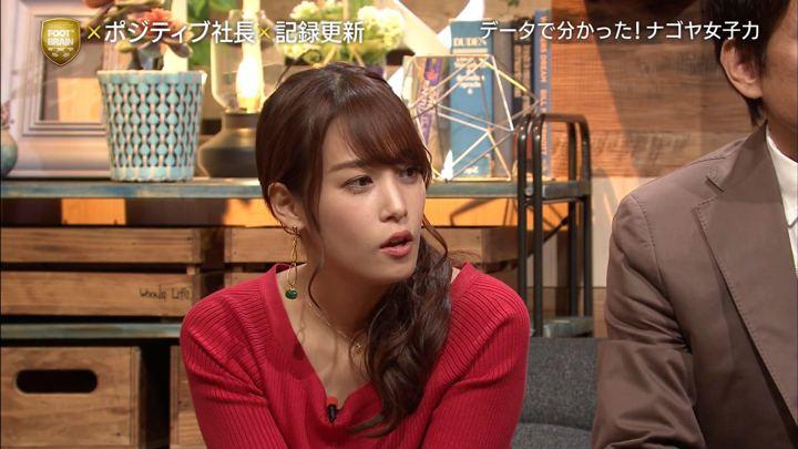2018年11月24日鷲見玲奈の画像46枚目