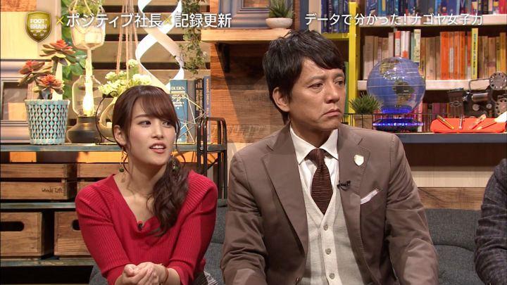 2018年11月24日鷲見玲奈の画像47枚目