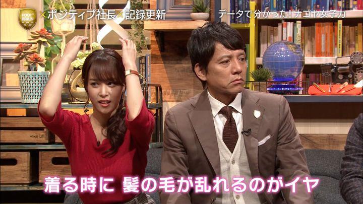 2018年11月24日鷲見玲奈の画像48枚目