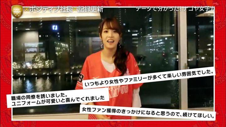 2018年11月24日鷲見玲奈の画像50枚目