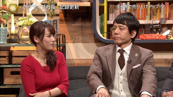 2018年11月24日鷲見玲奈の画像51枚目