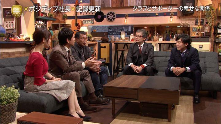 2018年11月24日鷲見玲奈の画像53枚目
