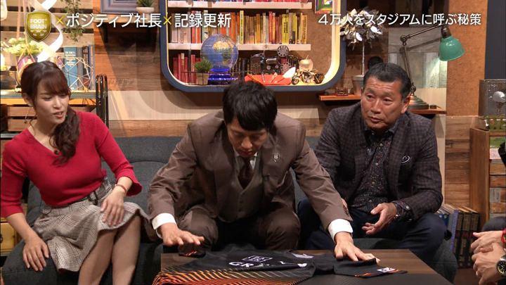 2018年11月24日鷲見玲奈の画像54枚目