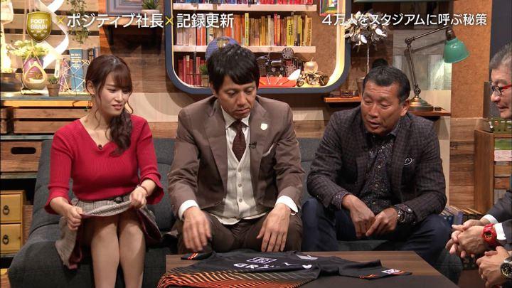2018年11月24日鷲見玲奈の画像55枚目