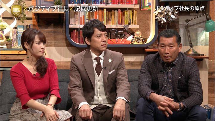 2018年11月24日鷲見玲奈の画像56枚目